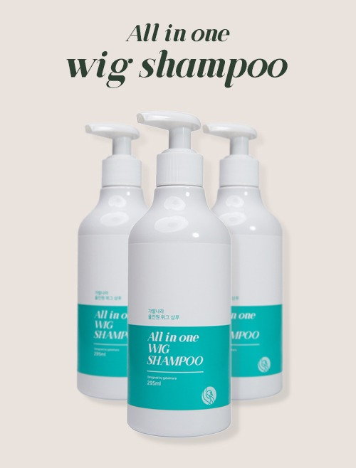 Wig CareAll-in-one Wig Shampoo (Cleaning)
